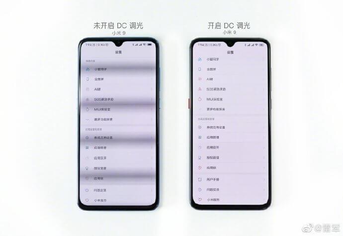 Реклама режима DC Dimming для Xiaomi Mi 9 с китайского сайта