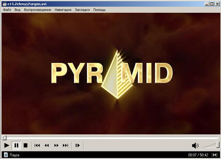 MPC-HC: смотрим фильм в Windows XP