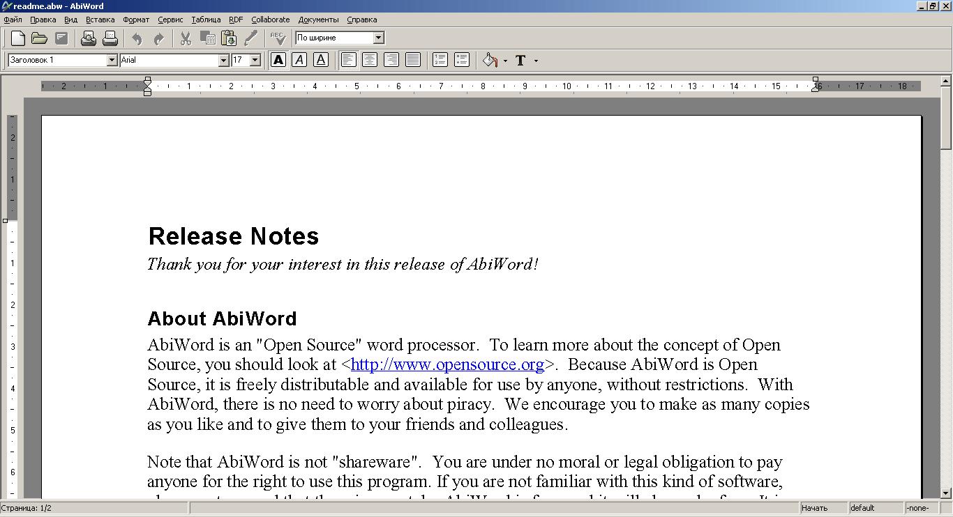 Популярный текстовый редактор AbiWord с хорошо знакомым каждому интерфейсом