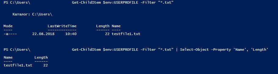 Аналоги Unix bash инструментов в PowerShell
