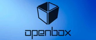 Лучшие приложения для Openbox