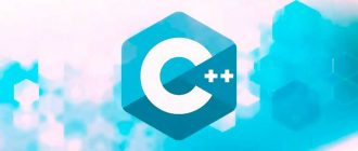 Битовые флаги как аргументы функций на C / C++