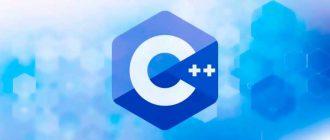 Паттерн Компоновщик на C++