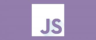 Создание объектов в JavaScript