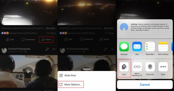 Скачать видео Facebook скопировать ссылку