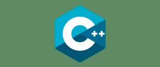 Обработка ошибок Исключения в c++ c