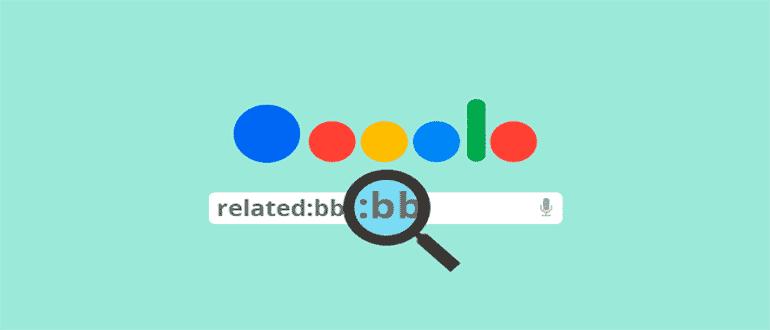 похожие сайты с помощью оператора Google