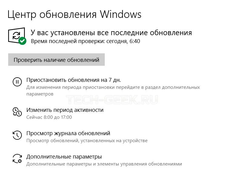 Не работает копировать вставить обновление WindowsНе работает копировать вставить обновление Windows