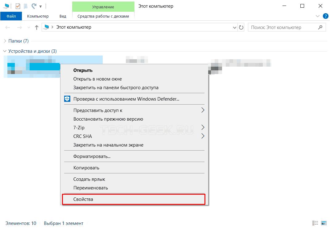 Не работает копировать вставить этот компьютер