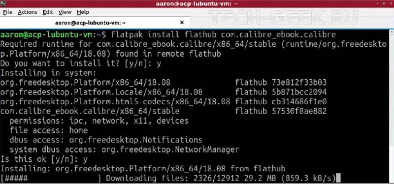 Flatpak управление установками