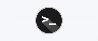терминал linux
