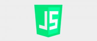 Объект RegExp в JavaScript