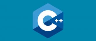 Лямбда функции в C++