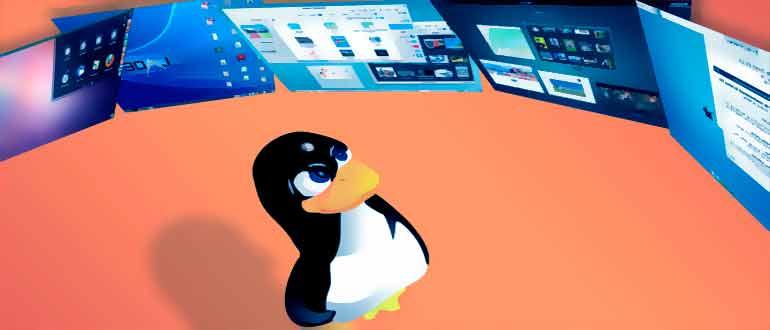 Обзор рабочих столов Linux