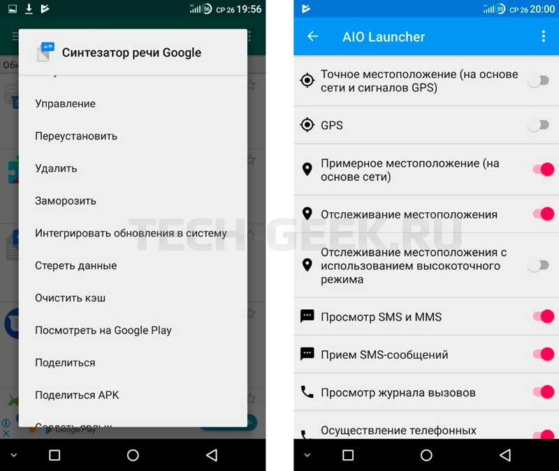 Управление приложениями Android