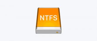 Устройство NTFS