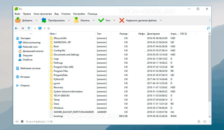 PeaZip - программа которая открывает RAR