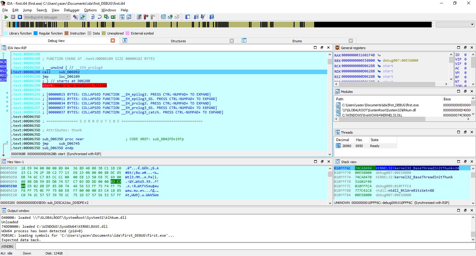 IDA Pro как пользоваться. Выполнение программы было приостановлено на точке входа