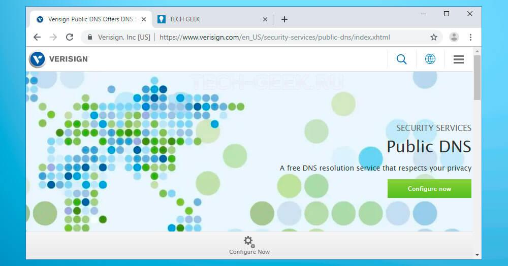Публичный DNS сервер Verisign-DNS