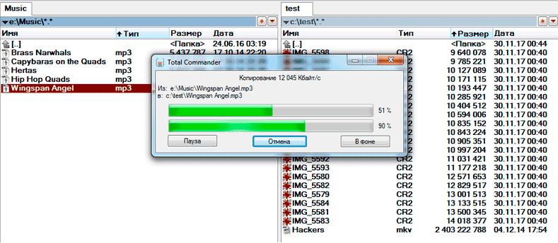 SanDisk Connect отзывы