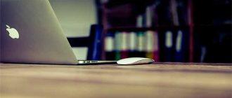 Полезные советы и фишки для пользователей на macOS