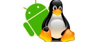 Использование Android с Linux