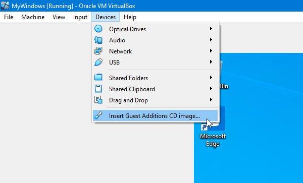 Режим интеграция дисплея VirtualBox не работает