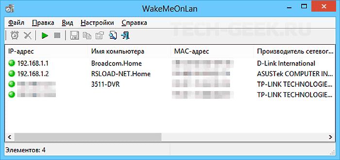 WakeMeOnLan