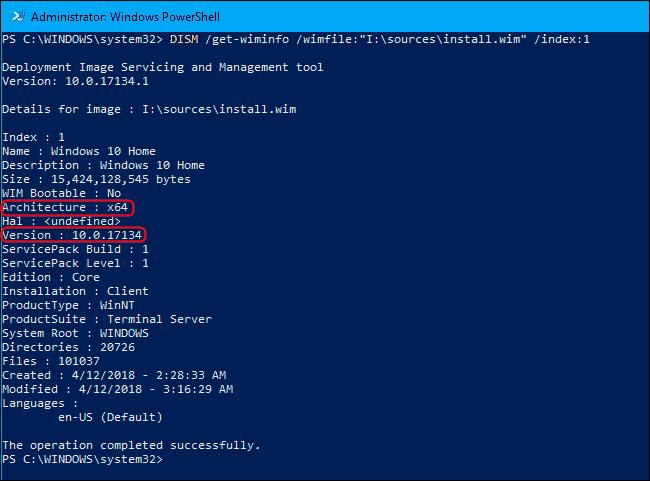 по образу определить версию и сборку Windows
