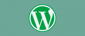 консоль администратора сайта WordPress