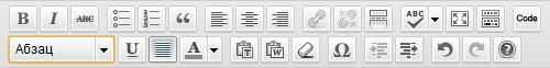 Написание статей через визуальный редактор WordPress