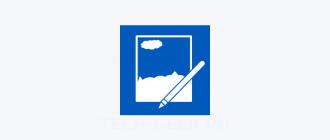 наложить логотип в Paint