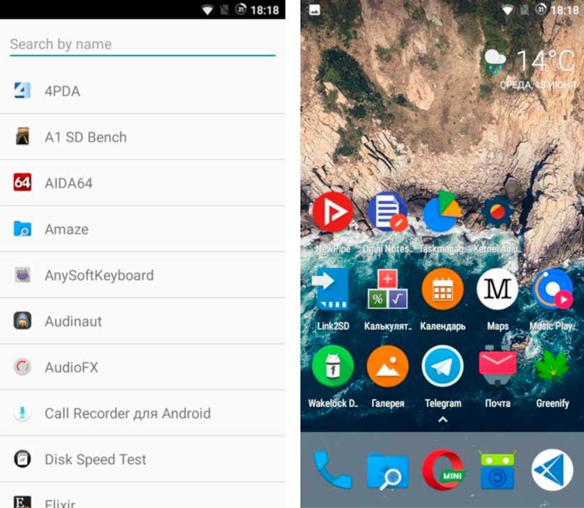 Оптимизация Андроид - Приложение в F-Droid и Yalp Store