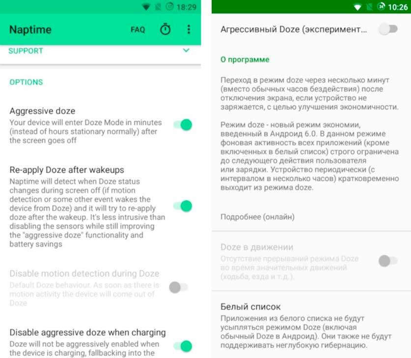 Оптимизация Android - Главный экран в Naptime и настройки Doze в Greenify