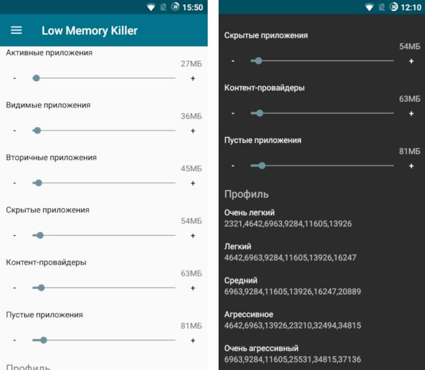 Оптимизация Android - Настройка Low Memory Killer в Kernel Adiutor и стандартные профили