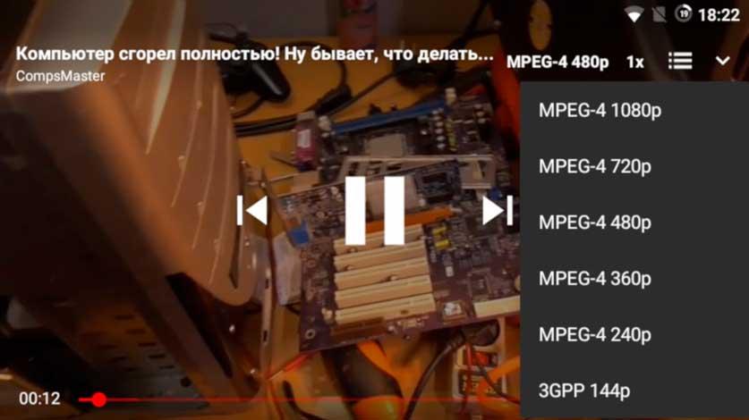 Оптимизация Андроид - Смотрим видео в NewPipe