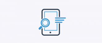 Приложения для анализа Андроид приложений