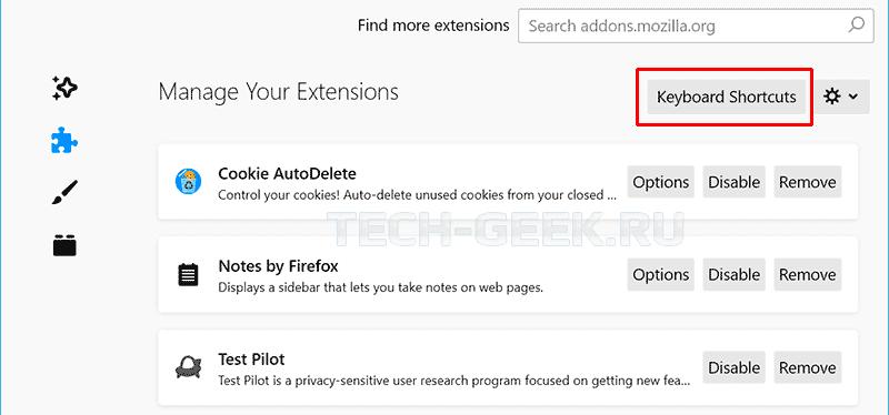 Страница присвоения горячих клавиш расширениям Firefox