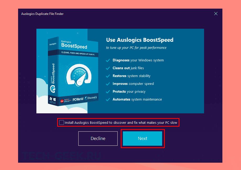 Auslogics Duplicate File Finder установка