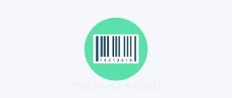 приложения для сканирования штрих-кода