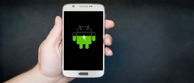 управление батареей Android