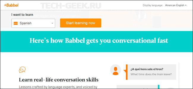 лучшие сайты для изучения языков