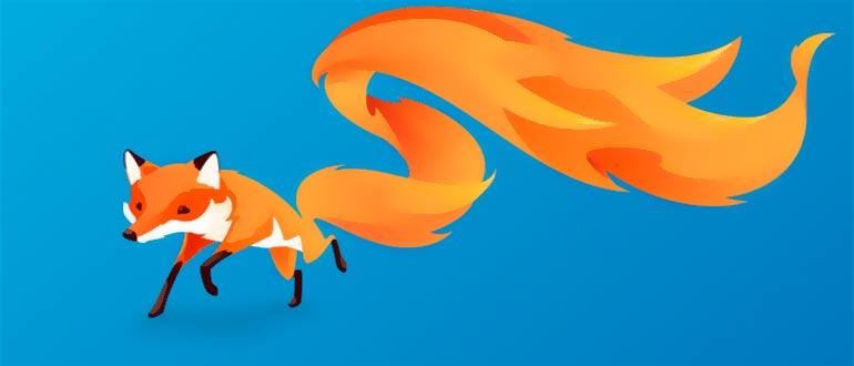 заблокировать всплывающие окна Firefox
