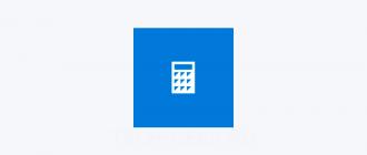 Калькулятор поверх окон в Windows 10