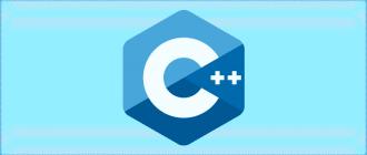 CAST-128: Реализация на C++