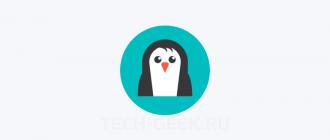 Минимальная установка CentOS Fedora RedHat