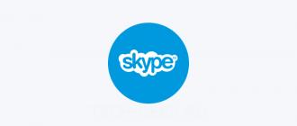 Как изменить или добавить почтовый адрес в Skype