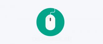 Переназначить левую и правую кнопку мышки в Windows 10