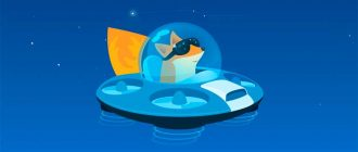 изменить UserAgent Firefox