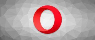изменить User-Agent в Opera